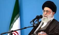 خامنئي يحدد 7 شروط للإتحاد الأوروبي لعدم انسحاب ايران من الاتفاق النووي