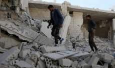 مقتل مدني إثر إطلاق النار عليه من قبل مجهولين بريف إدلب الشمالي الغربي