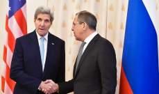 لافروف بحث مع كيري في اتصال العلاقات بين طهران والرياض