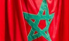 خارجية المغرب: اتفقنا مع أميركا تعزيز الامتيازات والحصانات الدبلوماسية