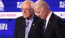 كيف انقلب الحزب الديمقراطي على بيرني ساندرز؟