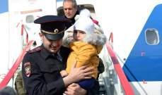 مسؤول روسي: إعادة 43 طفلا روسيا إلى وطنهم من سوريا خلال شهر ونصف الشهر