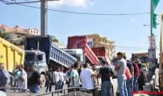اعتصام لأصحاب الكسارات عند دوار كفررمان احتجاجا على قرار إقفال المقالع