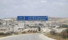 النشرة: وزارة النقل السورية اطلقت ورش إعادة تأهيل الطريق الدولي دمشق - حلب