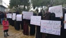أهالي محكومي عبرا اعتصموا في صيدا احتجاجا على رفض بو صعب للعفو