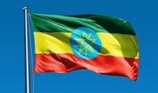 إصابة رئيس أركان الجيش الأثيوبي بجروح اثر تعرضه لإطلاق نار