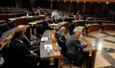 لجنة الأشغال درست اقتراح القانون الرامي الى دعم الشفافية في قطاع البترول