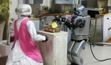 روبوتات الطهي تغزو المطاعم وتخفّض من سعر وجبات الطعام