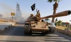 عناصر داعش يهاجمون عدداً من المدارس بريف درعا الغربي في سوريا