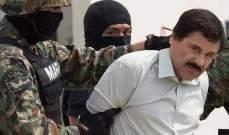 """محكمة اميركية تطالب بسجن تاجر المخدرات المكسيكي """"إل تشابو"""" مدى الحياة"""