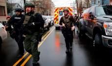 وسائل إعلام أميركية: 6 قتلى في إطلاق النار في نيوجرسي بينهم منفذا العملية