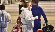 وصول طائرة من لاغوس إلى مطار بيروت وعلى متنها 145 لبنانيا