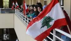 رابطة قدامى أساتذة اللبنانية: سَوْق خليفة الى القضاء يعني سَوْق الجامعة الوطنية إلى السجن