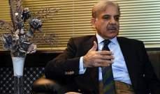 زعيم المعارضة الباكستانية يشكر تركيا والصين لدعمهما قضية كشمير