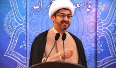 النابلسي: أميركا تحاول اخضاع إيران لكن إيران ليست هدفاً قابلاً للإخضاع