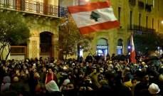متظاهرون يحاولون تحطيم عدد من فروع المصارف في وسط بيروت
