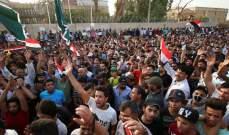 تنسيقيات التظاهرات في العراق: سنلجأ للعصيان المدني