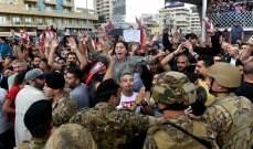 مصادر أمنية للشرق الأوسط:فتح الطرقات يجب أن يتحقق كي تتدبر الناس أمورها