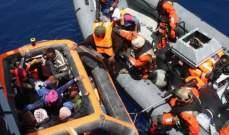 إنقاذ 29 مهاجرا إفريقيا وفقدان 5 آخرين في مضيق جبل طارق