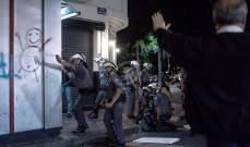 مقتل 4 اشخاص بالرصاص خلال صدامات بين الشرطة ومتظاهرين في توغو