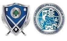 التحكم المروري: نطلب من السائقين القيادة بحذر بسبب الضباب على ضهر البيدر