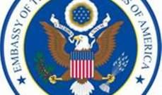 المتحدثُ باسم سفارة أميركا: التعيينات بمصرف لبنان شأن لبناني ومن الطبيعي أن نُقدم نصائح