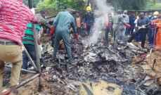 مقتل 4 أشخاص اثر هجوم انتحاري على مدينة غووزا بشمالي نيجيريا