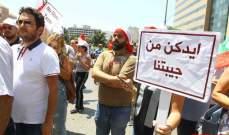 سلّة ضريبية جديدة على المواطن اللبناني: هل الهدف هو تمويل الانتخابات من جيوب الناس؟