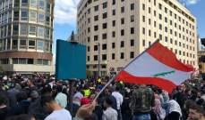 النشرة: بعض المتظاهرين يرشقون القوى الأمنية بعبوات المياه