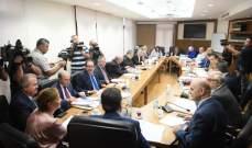 لجنة المال تقر قانون البطاقة الصحية مع تعليق 4 مواد متعلّقة بمرجعية البطاقة وتمويلها