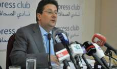 كنعان: جلسة فرعية لتقصي الحقائق انطلقت بحضور وزني ومصرف لبنان وجمعية المصارف