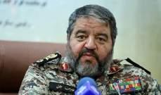 مسؤول ايراني: طهران انهت الامبراطورية البريطانية في البحار