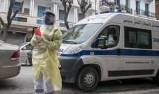 الصحة التونسية: فرض عقوبات قد تصل إلى السجن لمن لا يرتدي الكمامة