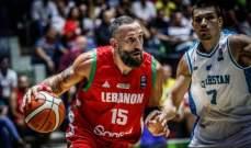 فوز منتخب لبنان على كازاخستان بنتيجة 96-74 في بطولة آسيا لكرة السلة