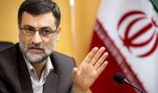 نائب رئيس البرلمان الايراني:جرائم اوروبا حيال ايران ليست أقل من اميركا