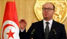 الفخفاخ: كورونا سيمحو نصف بالمائة من معدل نمو تونس في 2020