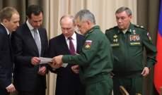 روسيا تُسوّق حلّها لسوريا من موقع قوّة