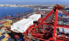 سانا: إعادة افتتاح الموانئ التجارية في اللاذقية وطرطوس ومصب نفط بانياس