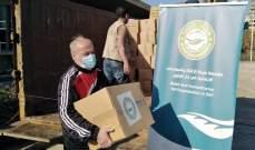 هيئة الاغاثة بدار الفتوى وزعت حصصا غذائية على العائلات المحتاجة