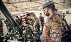النشرة: نشاط لليونيفيل بقيادة المظليين الإيطاليين فولغوري