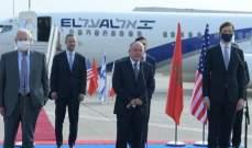 هبوط أول رحلة طيران لشركة العال الإسرائيلية في الرباط