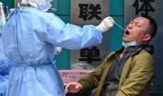 """تسجيل 75 إصابة جديدة بفيروس """"كورونا"""" في البر الرئيسي الصيني"""