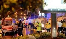"""""""فاجعة اسطنبول"""" امتحان أول باغت الحكومة... هل من عِبَر؟"""
