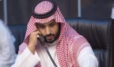 ف.تايمز:بن سلمان يساوم المعتقلين حريتكم مقابل التنازل عن 70% من ثرواتكم