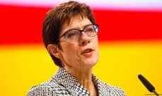 وزيرة الدفاع الالمانية: قوات الحلف الأطلسي ستنسحب من افغانستان بأيلول