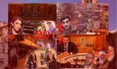 إنتصاران لبنانيان في العام 2017... والمعركة المصيرية على الأبواب!