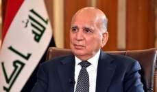 وزير الخارجية العراقية وصل إلى طهران لبحث عدد من الملفات المشتركة