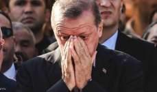 وول ستريت: تركيا ستفرج عن القس الاميركي إذا توقفت واشنطن عن ممارسة الضغوط