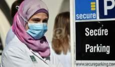مستشفى بيروت الحكومي: الحالات الحرجة 52 وحالة وفاة واحدة