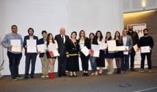"""أوغاسابيان: مشروع """"النساء في صورة"""" يسلط الضوء على قضايا المرأة ويعكس صورة لبنان المبدع"""